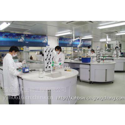供应优质食品级鱼肉香精生产厂家