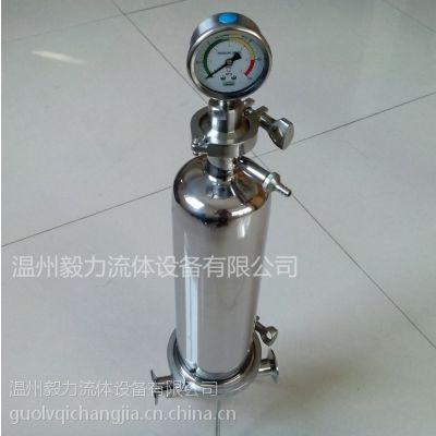 厂家直销 304不锈钢微孔膜过滤器 卫生级10英寸单芯PP滤芯过滤器