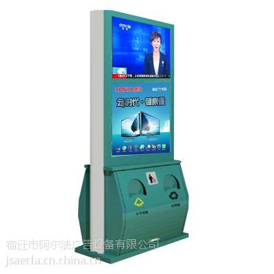 特价供应临沂不锈钢广告垃圾箱、咨询热销:15050955766
