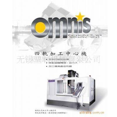 供应原装台湾进口协鸿VMC1270四硬轨立式加工中心机