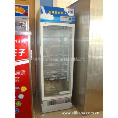 供应厂家生产批发单门、双门酸奶机 各种奶吧专用设备