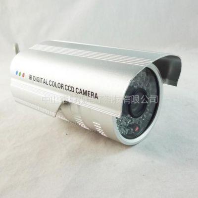供应600线 CMOS监控摄像头 红外高清 夜视 监控摄像机 监控器设备