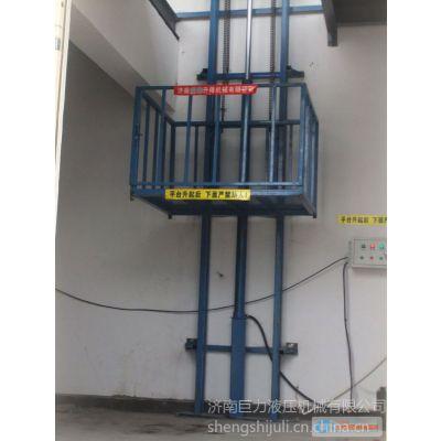 供应盛世巨力SJG单侧式升降货梯