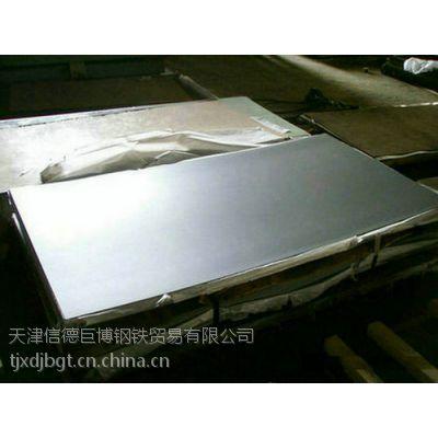 供应HastelloyC-22不锈钢板