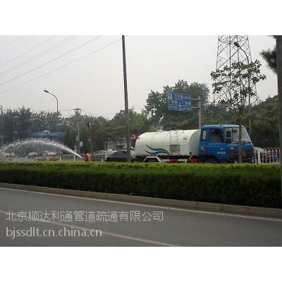 供应北京洒水车出租 绿化喷洒车出租 高压水车租赁公司67405161