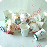 宁夏银川纸杯厂定做银川广告杯、纸杯多彩