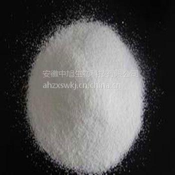 食品级维生素B15(潘氨酸)生产厂家
