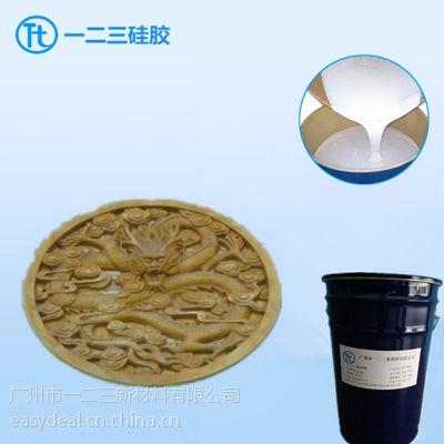 广东批发出售各种不同型号种雕刻花板艺术花盆模具硅橡胶雕塑喷泉风格壁炉模具硅胶