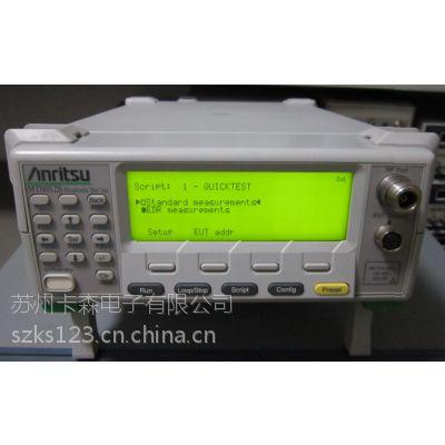 无锡南京二手安立MT8852B带EDR蓝牙测试仪 MT8852B