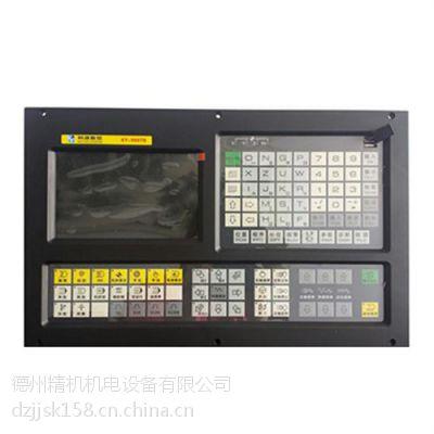 数控车床 系统软件_数控车床系统参数_德州精机