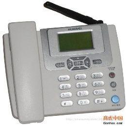供应广州办理无线电话报价