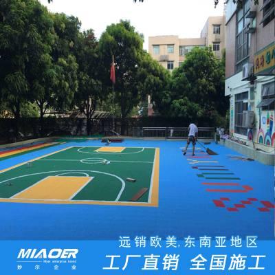 上海网球场地|丙烯酸网球场施工哪家好