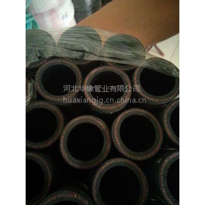 河北胶管厂家专业生产夹布胶管水管