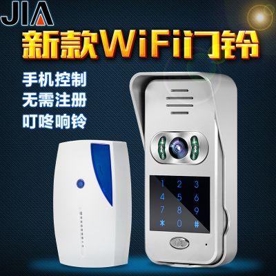 嘉松全新款WiFi可视对讲门铃 视频对讲延时小于1秒 接近零延时