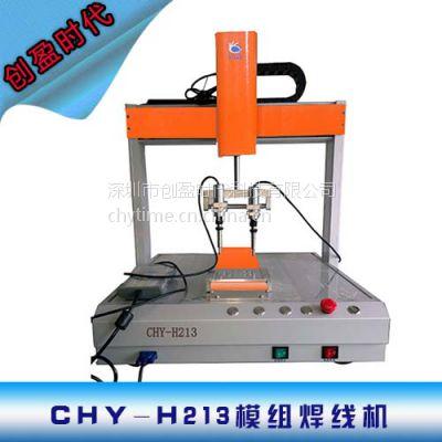 深圳焊锡机厂家创盈时代定制 LED模组焊锡机