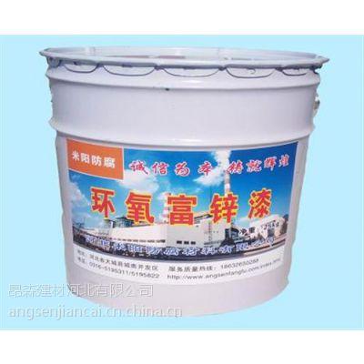 环氧富锌底漆、环氧富锌底漆、昂森建材(在线咨询)
