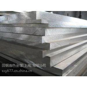 供应2a17铝板 现货供应 批发零售 田钢有色金属
