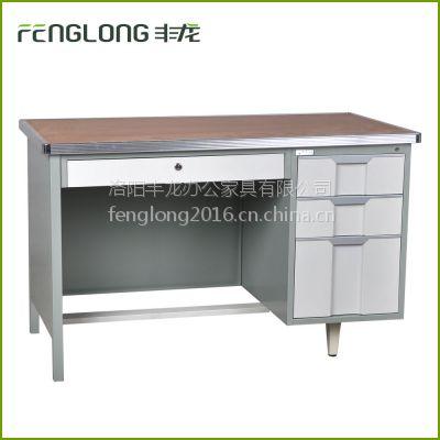 丰龙办公家具厂家直销特价钢制电脑桌单人办公桌职员写字台带抽屉