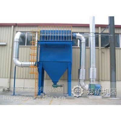 郑矿机器ZM系列单机脉冲除尘器 小型脉冲除尘器