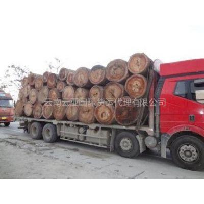 供应缅甸进出口代理,缅甸进出口贸易,缅甸进出口物流,缅甸进出口报关