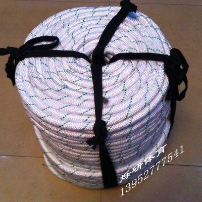 供应18mm内带钢丝高空作业安全绳 尼龙绳 电力安全保护绳 外墙清洗绳