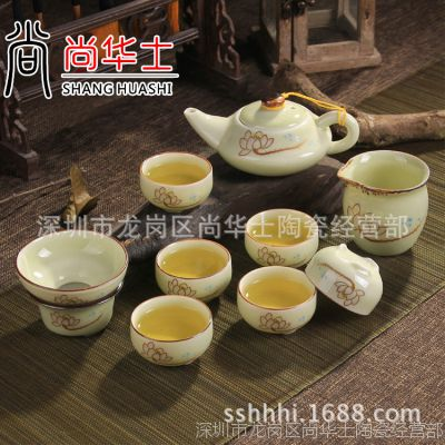 尚华士陶瓷工艺中式大号10头功夫茶具套装 大容量茶杯茶壶套装