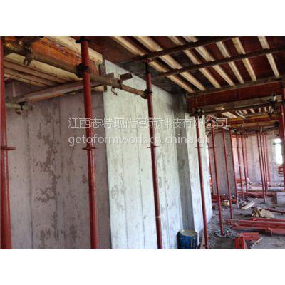 供应建筑铝模板建筑铝合金模板,清水摸吧,厂家模板 模板厂家