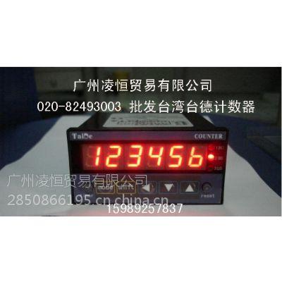 TAIDE台德计数器TC-61KA,TC-62KA,TC-63KA,SC-61KA,SC-62KA,