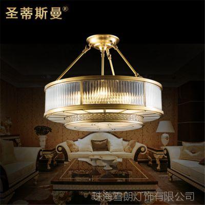 现代风格吊灯 水晶全铜书房吸顶灯 欧式卧室吊灯新款