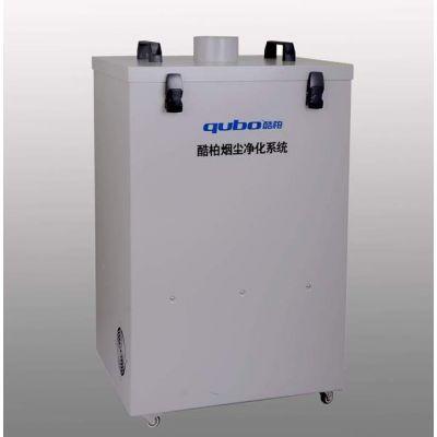 供应激光雕刻烟雾净化器,气味净化处理器,艾灸空气净化处理器。