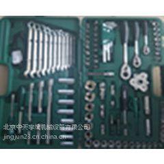 批发世达120件6.3x10x12.5MM系列公英制综合组套