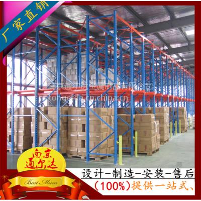 供应苏州/南京/扬州货架厂批发价格