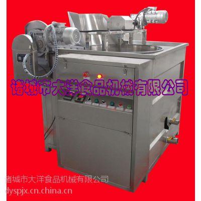 先进的水油混合型自动控温油炸机