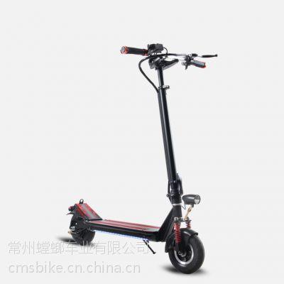 厂家直供都市螳螂CMS电动滑板车折叠电动车成人迷你便携代步车