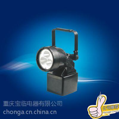 宝临电器 BAD309E 多功能强光防爆探照灯