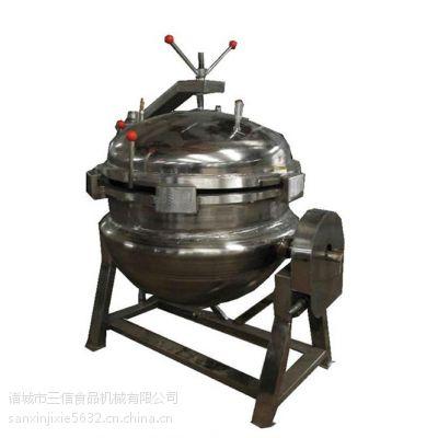 高压蒸煮锅厂家、高压蒸煮锅、诸城三信食品机械(在线咨询)