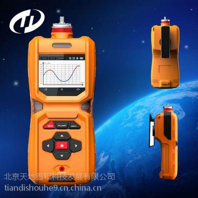 泵吸式氟化氢报警器TD600-SH-HF便携式氟化氢检测仪北京天地首和