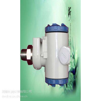 供应河南长润仪表CR-Y3051压力变送器