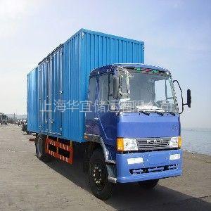 供应华宜储运是的上海到西安物流专线至咸阳货运公司