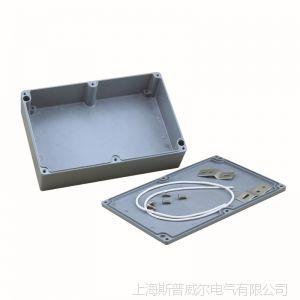 供应斯普威尔 222*145*55  铸铝防水盒 防水接线盒 户外用仪器仪表盒