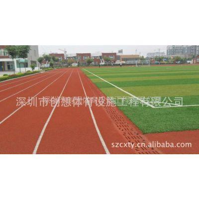 供应深圳篮球场,足球场、DPEM篮球场、pu篮球场、塑胶篮球场、厂家