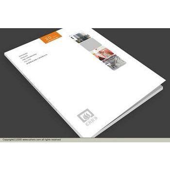 青岛书籍折页画册书刊印刷厂/画册印刷