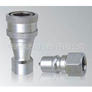 供应供应高质量的ISO 7241-B标准316L不锈钢材质的液压快速接头
