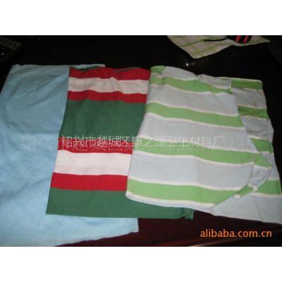 批发低价供应全棉吸油性的杂色揩布 ,厂家直销