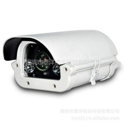 供应红外摄像机-网络摄像机-700线点阵灯 支持手机监控 矩阵枪机