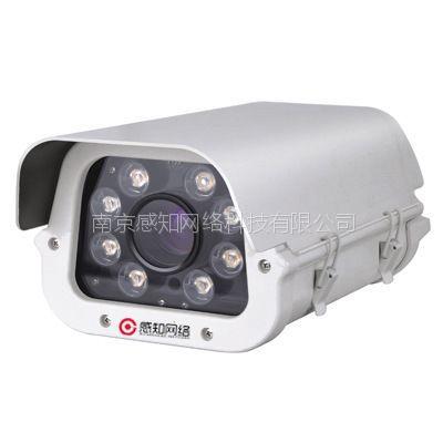供应【品质保证】南京感知 无线网络高清摄像头 网络监控摄像机
