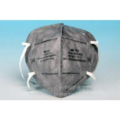 供应广州代理3M口罩9041A 防尘口罩/有机化学物异味及颗粒物防护口罩 3M口罩
