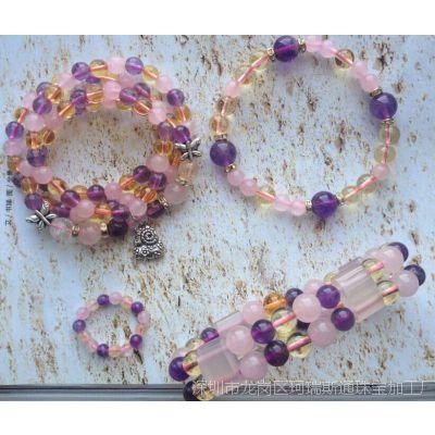 时尚水晶饰品套装精致天然粉晶紫水晶黄晶时装链108念珠手链戒指