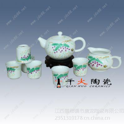 陶瓷茶具套装批发 礼品茶具批发厂家