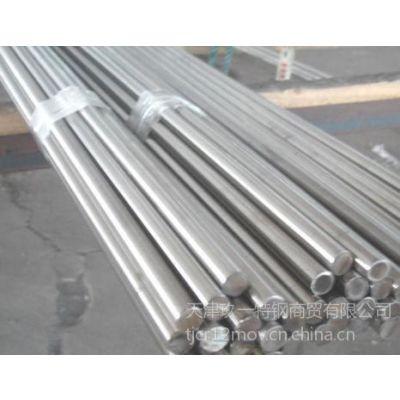供应【供应1Cr17Ni2圆钢】1Cr17Ni2不锈圆棒 ,华北 其他天津地区优特钢